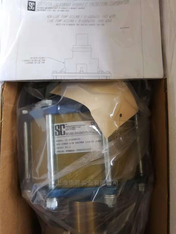 进口HASKEL增压泵59015 总代理