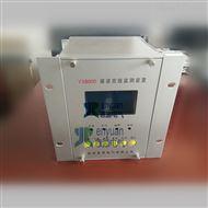 YXB900在线式谐波监测装置