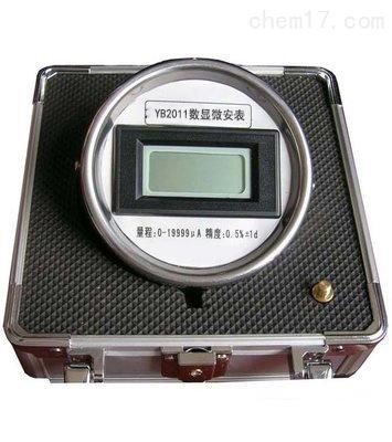 直流高压发生器微安表