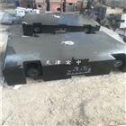 长方形标准5吨砝码/钢包铁配重块