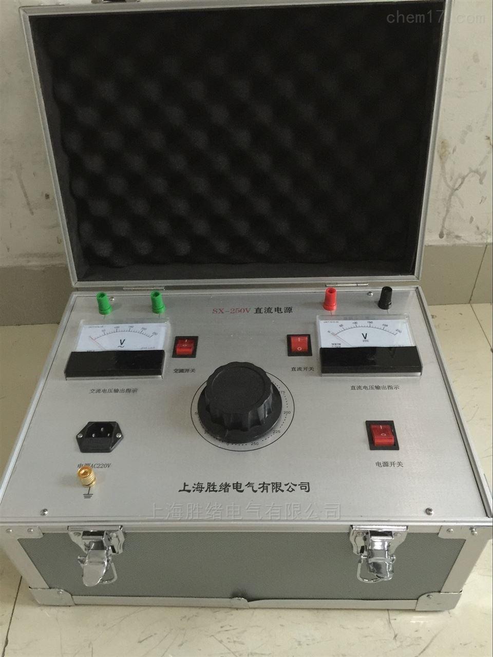 DDL系列交直流大电流发生器