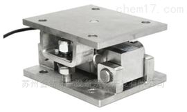 KDSBN加料斗剪切梁传感器称重模块