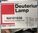 N4101036PE Lambda365 紫外分光光度计 氘灯