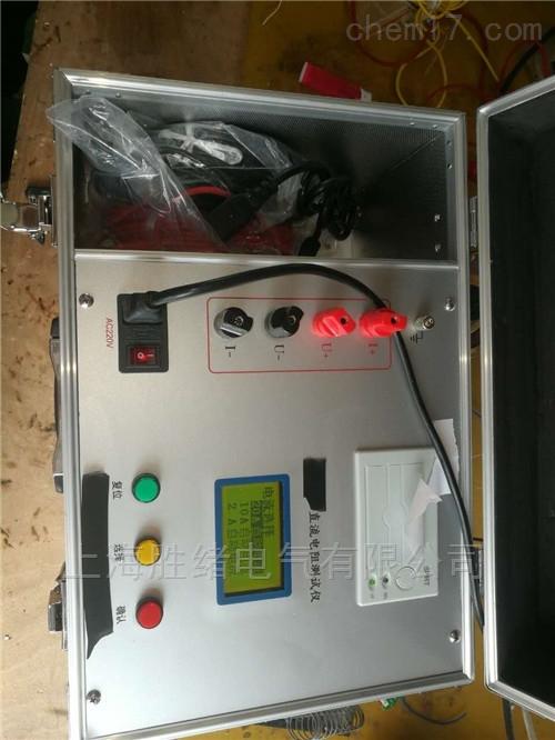 SX-5A 快速直流电阻测试仪