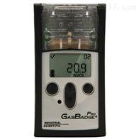 英思科GasBadge Pro便携式氢气浓度检测仪