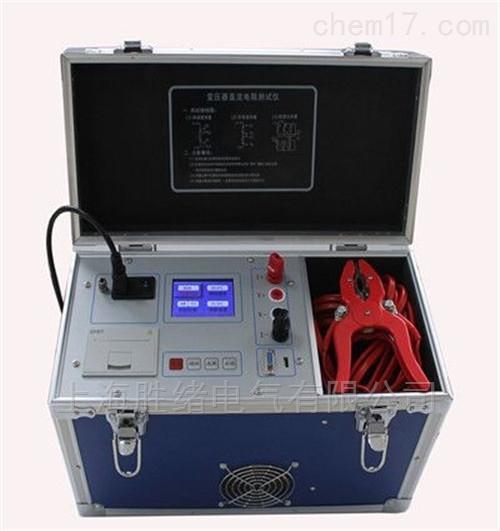 上海40A变压器直流电阻测试仪