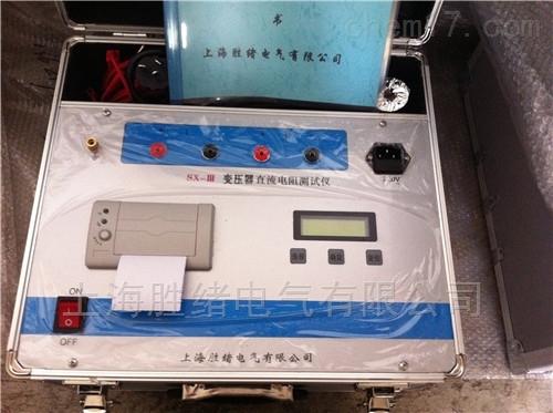 ZZC-50A快速直流电阻测试仪