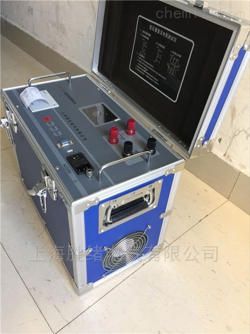 ZGY-3变压器直阻速测仪