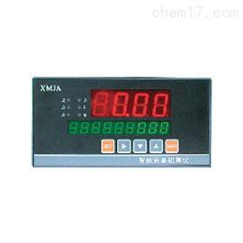 XMJA系列智能流量积算仪四个报警显示瞬时流量