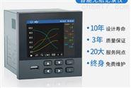 多路无纸电量温度记录仪表