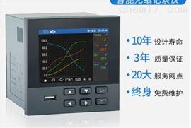 SC-M1000多路无纸电量温度记录仪表