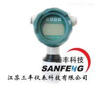 SF-CY301一体式防爆超声波液位计