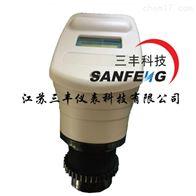 SF-CY301智能超声波液位计