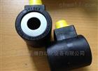ATOS电磁阀线圈SP-COU-220DC