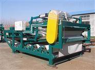 全国回收污泥脱水带式压滤机