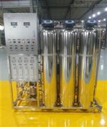 天津净化水设备