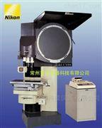 尼康V-24B轮廓投影仪大型落地式投影测定仪