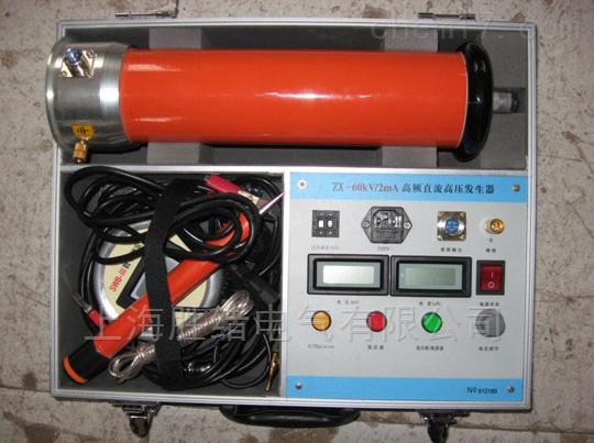 YHZF-直流高压发生器厂家