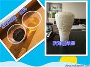 武汉黑白料发泡剂(组合料)