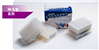 药物代谢分析专用 96 孔板系列
