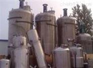 供应二手70立方不锈钢发酵罐