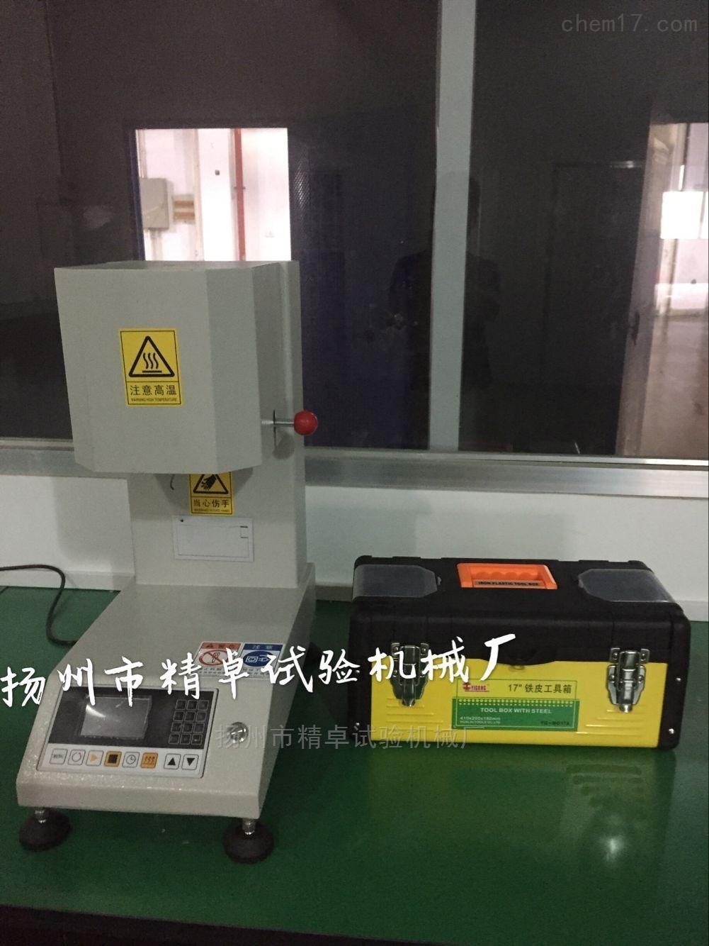 塑料流动速率检测仪