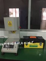 JZ-5016江苏熔体流动速率仪