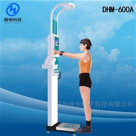 DHM-600A超聲波體檢一體機
