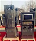 WEW-1000B微機顯示晚能材料試驗機