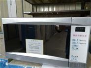 <珠江牌>WMX-Ⅲ-B微波消解装置 COD消解仪