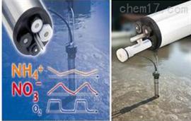VARiON Plus 700德国WTW氨氮/硝氮二合一在线自动监测传感器