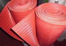 供应橡胶绝缘地毯 高压绝缘胶垫 绝缘胶皮