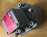 VS0.4GPO12V32N11/2型VSE流量计在线解答