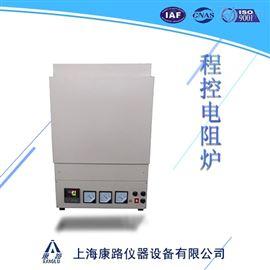 SSXF-8-13可编程高温电炉