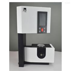 CS-720色彩雾度计 手机钢化膜透射测试仪