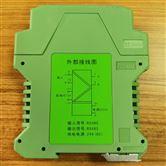 RS485隔离安全栅RS485输入输出一进一出