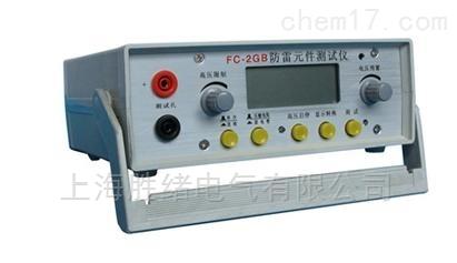 上海放电管测试仪产品说明