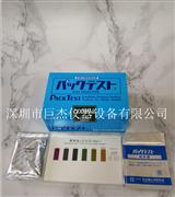新品日本共立水質測試包銅,鎳,鉻,氰現貨