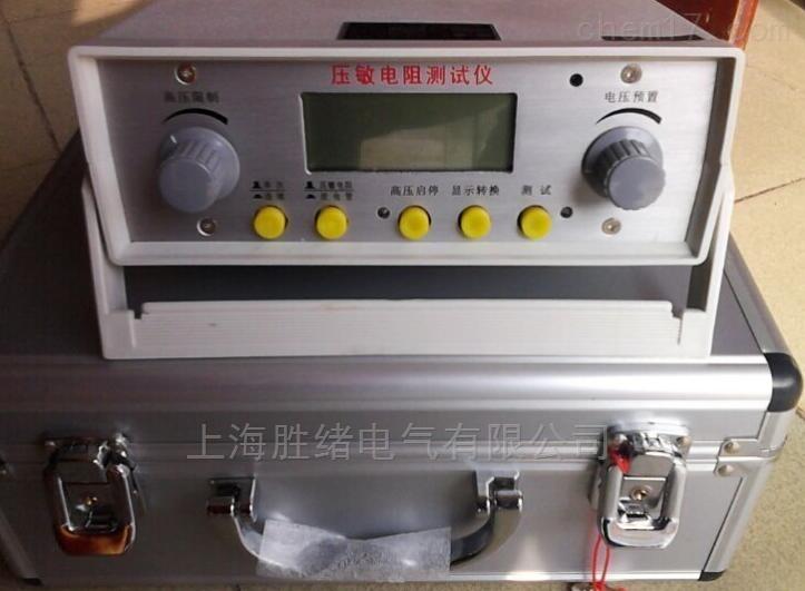 SX2080智能型防雷元件测试仪