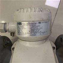 ABB电磁流量计Process Master