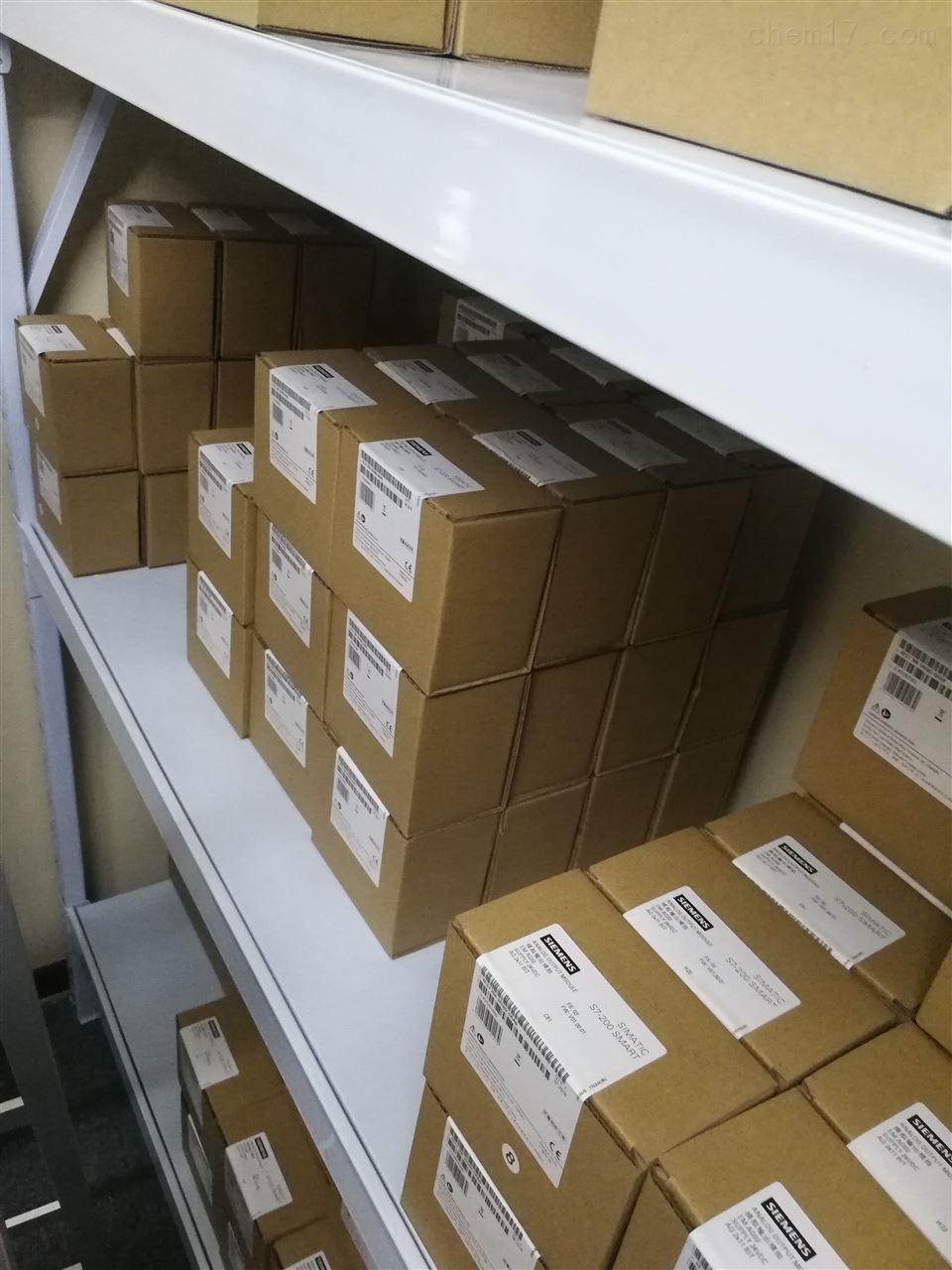 西门子LOGO模块6ED1055-4MH08-0BA0销售