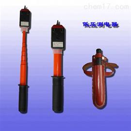 GDGD低压测电器
