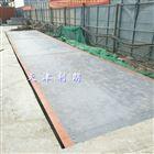 湖南汽车衡100吨厂家,15米百吨电子地上衡