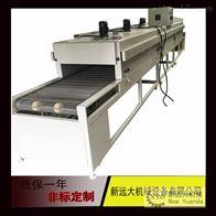 五金烘烤线不锈钢网带热风炉智动恒温烤炉