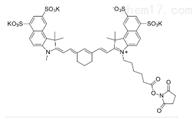 标记蛋白Sulfo-Cy7.5 NHS ester水溶性近红外染料