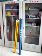 智能型安全工具柜智能型安全工具柜
