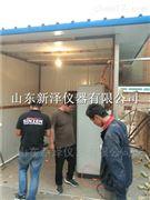 砖瓦厂CEMS烟气连续排放在线监测系统厂家