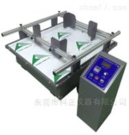 KZ-100VTR模拟运输纸箱振动试验机