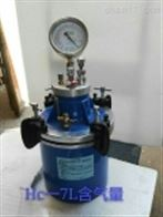 HC-7L专业生产混凝土含气量仪仿日式