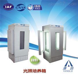 MGC-300BP光照培养箱|程控培养箱
